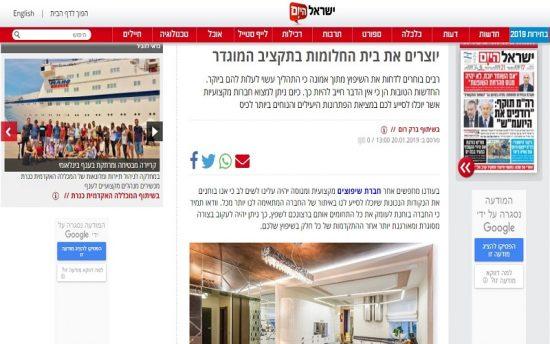 ישראל היום על קבלן שיפוצים